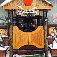 KASABA KAFE(Açık Alan Serinletme)